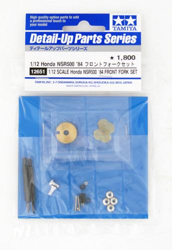 Tamiya 12651 Honda NSR500 '84 Front Fork Set 1/12 Scale Kit