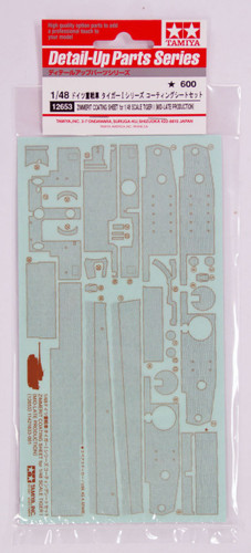 Tamiya 12653 German Zimmerit Coating Sheet for Tiger I Mid-Late Prod. 1/48 Scale Kit
