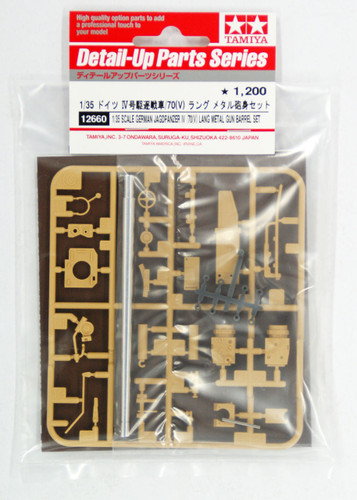 Tamiya 12660 German Jagdpanzer IV/70(V) Lang Metal Gun Barrel Set 1/35 Scale Kit