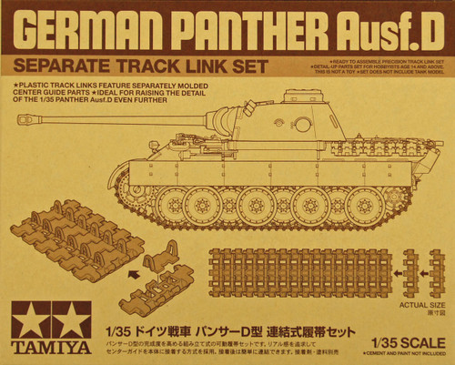 Tamiya 12665 German Panther Ausf.D Separate Track Link Set 1/35 Scale Kit