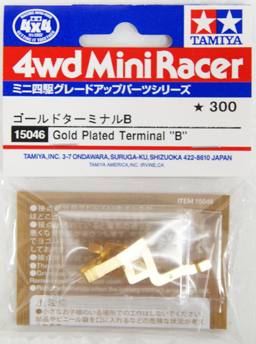 Tamiya 15046 Mini 4WD GOLD PLATED TERMINAL B