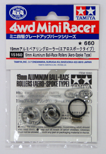 Tamiya 15160 Mini 4WD 19mm Alumimum Ball-Race Rollers (Aero-Spoke Type)