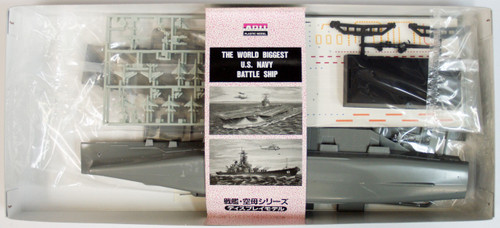 Arii-17 618172 U.S. Aircraft Carrier Forrestal 1/800 Scale Kit (Microace)