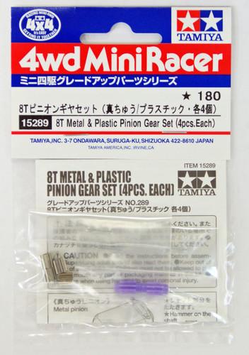 Tamiya 15289 Mini 4WD 8T Metal & Plastic Pinion Gear Set (4 pcs each)
