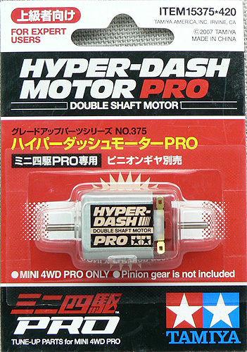 Tamiya 15375 Mini 4WD Hyper-Dash Motor PRO (Doubl Shaft Motor)
