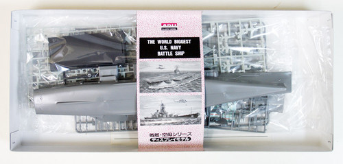 Arii-20 618202 U.S. Aircraft Carrier Independence 1/800 Scale Kit (Microace)