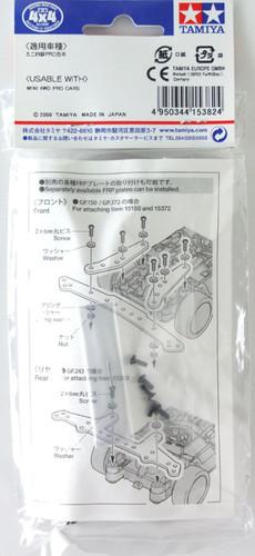 Tamiya 15382 Mini 4WD Bumperless N-03/T-03 Units