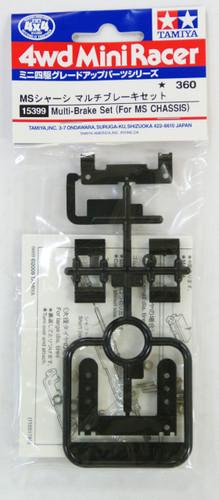 Tamiya 15399 Mini 4WD Multi Brake Set (For MS Chassis)