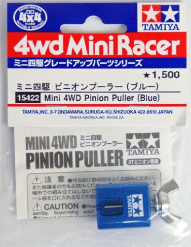 Tamiya 15422 Mini 4WD Pinion Puller (Blue)