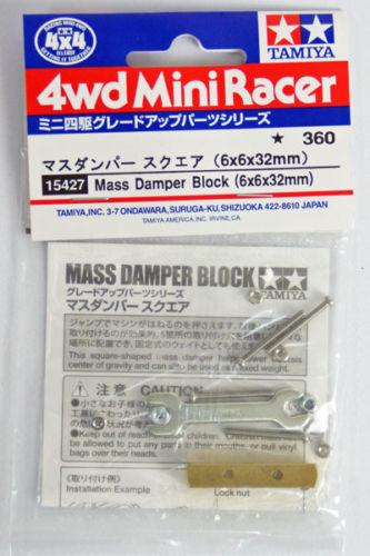 Tamiya 15427 Mini 4WD Mass Damper Block (6x6x32mm)