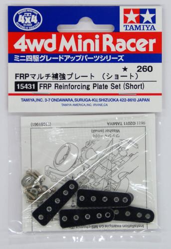 Tamiya 15431 Mini 4WD FRP Reinforcing Plate Set (Short)