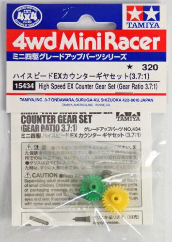 Tamiya 15434 Mini 4WD High Speed EX Counter Gear (Gear Ratio 3.7:1)