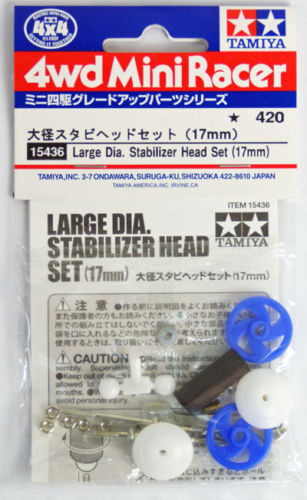 Tamiya 15436 Mini 4WD Large Diameter Stabilizer Head Set (17mm)