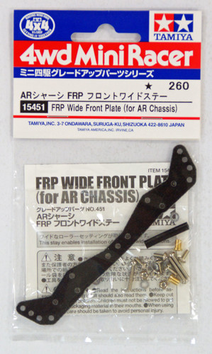 Tamiya 15451 Mini 4WD FRP Wide Front Plate (for AR Chassis)
