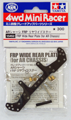 Tamiya 15452 Mini 4WD FRP Wide Rear Plate (for AR Chassis)