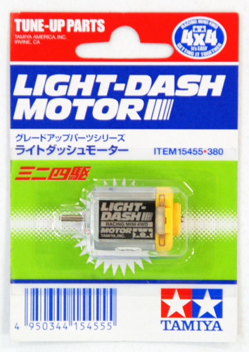 Tamiya 15455 Mini 4WD Light Dash Motor