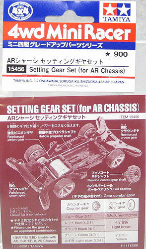 Tamiya 15456 Mini 4WD Setting Gear Set (for AR Chassis)