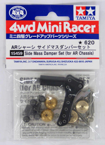 Tamiya 15459 Mini 4WD Side Mass Damper Set (For AR Chassis)