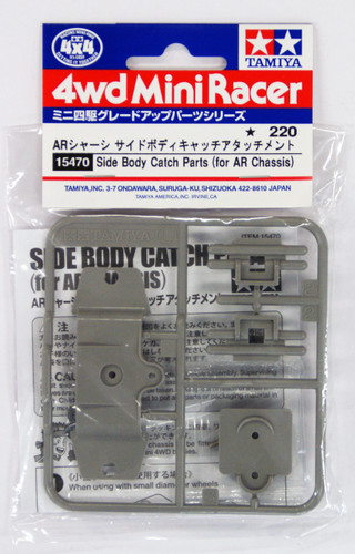 Tamiya 15470 Mini 4WD Side Body Catch Parts (For AR Chassis)