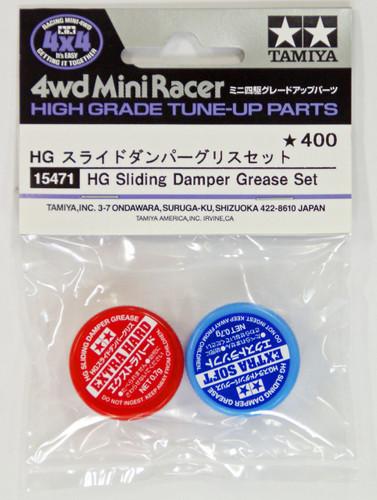 Tamiya 15471 Mini 4WD Sliding Damper Grease Extra Hard/Extra Soft
