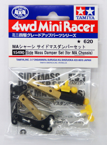 Tamiya 15490 Mini 4WD Side Mass Damper Set  (MA Chassis)