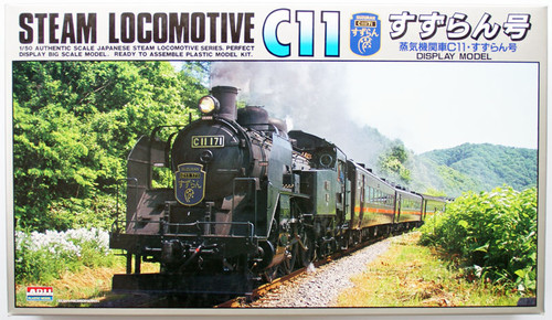 Arii 956021 Japanese Steam Locomotive Type C11 Suzuran 1/50 Scale Kit (Microace)