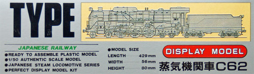 Arii 356029 Japanese Steam Locomotive Type C62 1/50 Scale Kit (Microace)