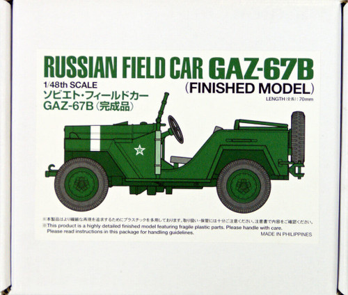 Tamiya 26535 Russian Field Car GAZ-67B 1/48 Scale Kit Finished Model