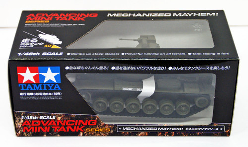 Tamiya 30102 US M60A1E1 Tank 1/48 Scale Kit Motorized Finished Model