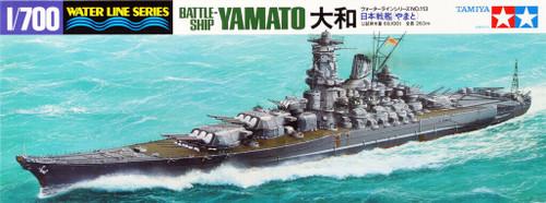 Tamiya 31113 IJN Japanese Battleship YAMATO 1/700 Scale Kit