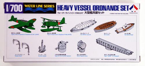 Tamiya 31517 Heavy Vessel Ordnance Set 1/700 Scale Kit