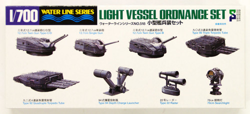 Tamiya 31518 Light Vessel Ordnance Set 1/700 Scale Kit