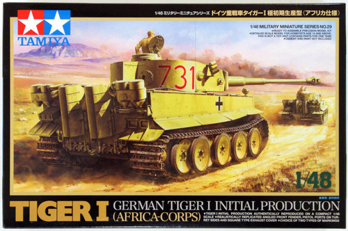 Tamiya 32529 German Tiger I Initial Production (Africa-Corps) 1/48 Scale Kit
