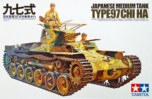 Tamiya 35075 Japanese Medium Tank Type 97 (Chi-Ha) 1/35 Scale Kit