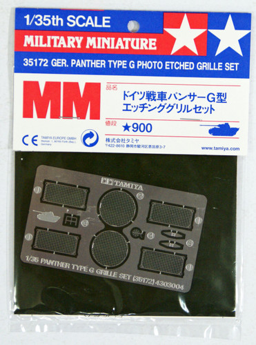 Tamiya 35172 German Panther Type G Photo Etched Grille Set 1/35 Scale Kit