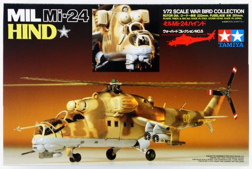 Tamiya 60705 MIL MI-24 HIND 1/72 Scale Kit