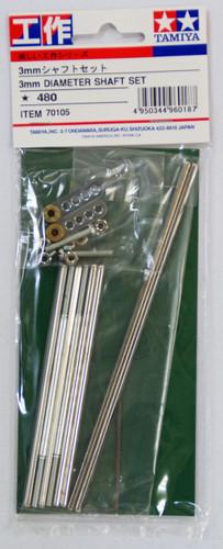 Tamiya 70105 3mm Diameter Shaft Set