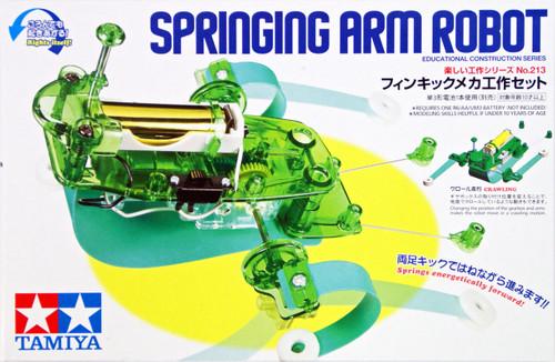 Tamiya 70213 Springing Arm Robot