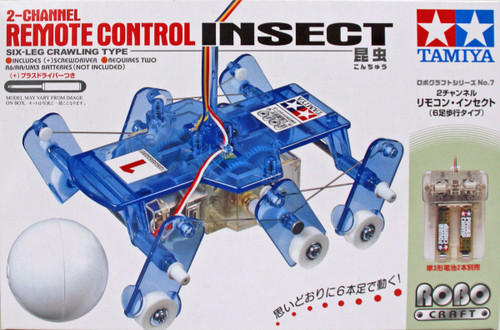 Tamiya 71107 Mechanical Insect 2-channel Remote Control