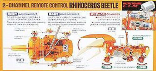 Tamiya 71118 2 Channel Remote Control Rhinoceros Beetle
