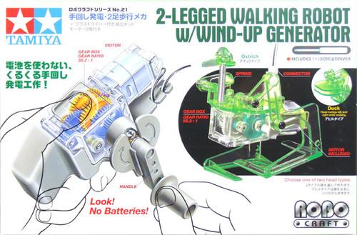 Tamiya 71121 2-Legged Walking Robot W/Wind-Up Generator