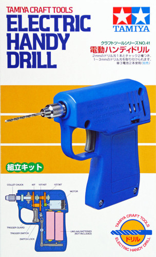 Tamiya 74041 Craft Tools - Electric Handy Drill