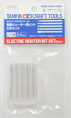 Tamiya 74043 Craft Tools - Electric Router Bit Set (5 pcs.)
