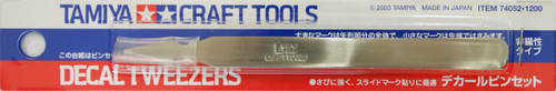 Tamiya 74052 Craft Tools - Decal Tweezers