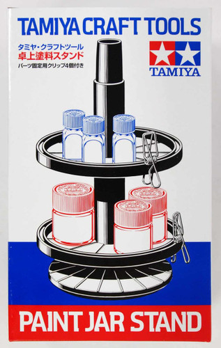 Tamiya 74077 Craft Tools - Bottled Paint Stand w/4 Alligator Clips