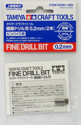 Tamiya 74090 Craft Tools - Fine Drill Bit 0.2 mm (2 pcs.)