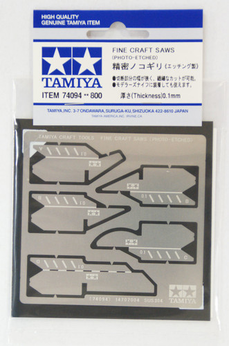 Tamiya 74094 Craft Tools - Fine Craft Saw (Photo-Etched) Thickness 0.1mm