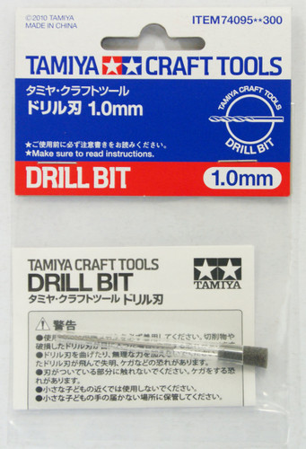 Tamiya 74095 Craft Tools - Drill Bit 1.0 mm