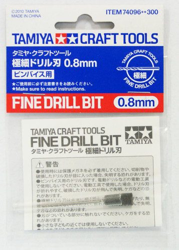 Tamiya 74096 Craft Tools - Fine Drill Bit 0.8 mm