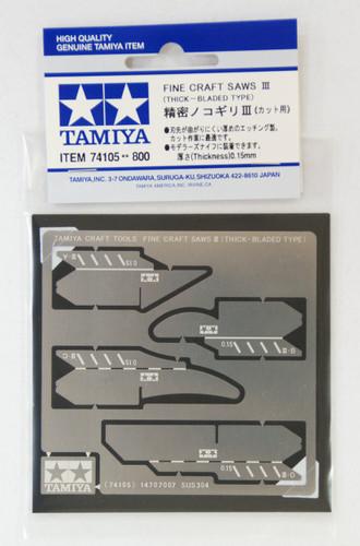 Tamiya 74105 Craft Tools - Fine Craft Saws III (Thick-Bladed Type) 0.15mm